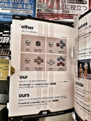 Anglicko-japonský Star Wars slovník