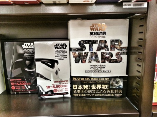 Star Wars se blíží