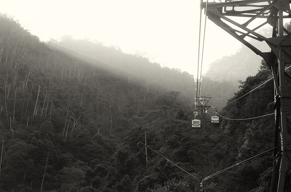 Miyajima, rope way