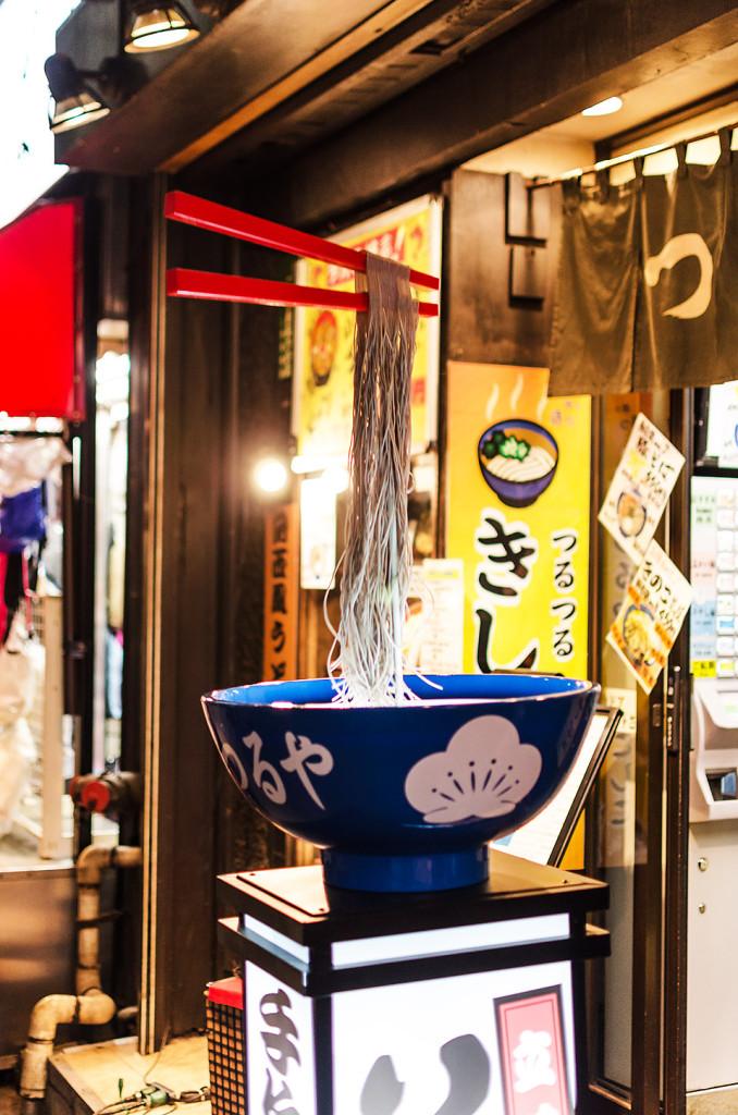 Perpetum mobile nudle - Ueno