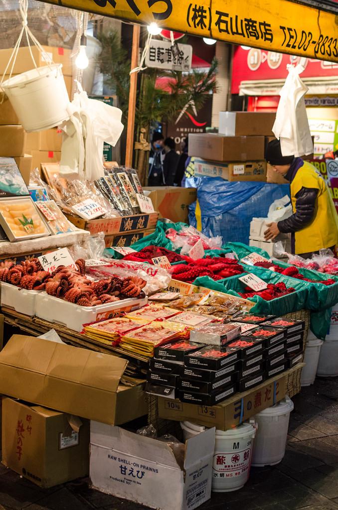 Rybí trh, noční výprodej - Ueno