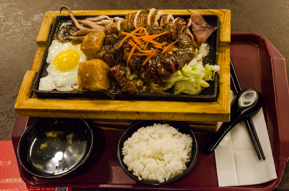 Oběd v Taipei 101