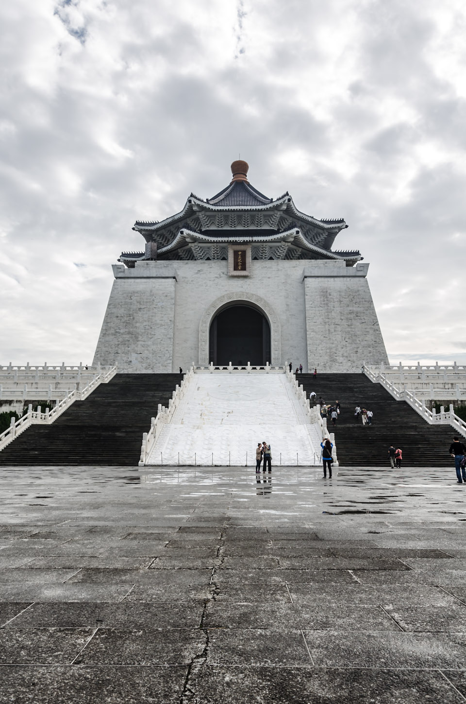 MRT Chiang Kai-shek Memorial Hall